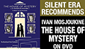 The House of Mystery DVD